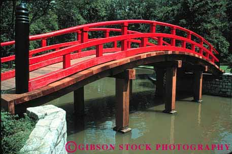 Japanese style bridge memphis tennessee stock photo 1234 for Japanese style bridge
