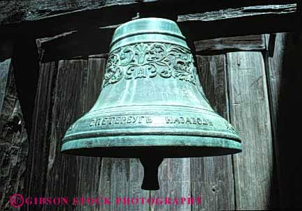 Stock Photo #4235: keywords -  bell brass california clang foreign fort historic horz imprint metal old percussion replica ross russian weathered